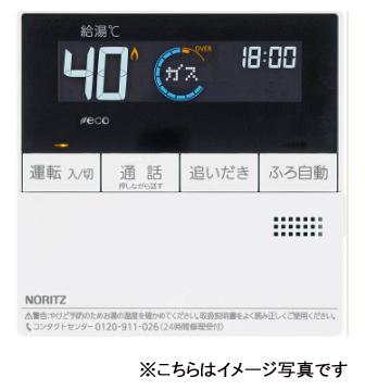 ノーリツ ガスふろ給湯器用 リモコン●インターホン付き●台所リモコンRC-D101MP_
