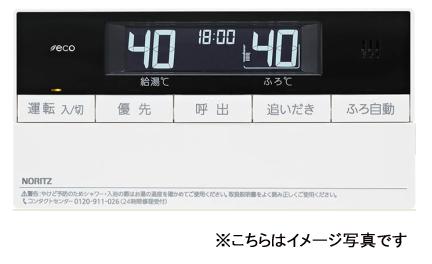 ノーリツ ガスふろ給湯器用 リモコン●浴室リモコンRC-DS101_