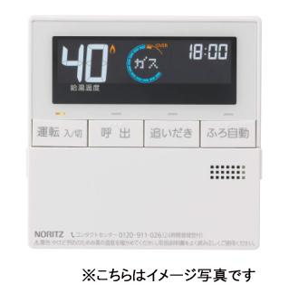 ノーリツ ガスふろ給湯器用 リモコン●台所リモコンRC-J101M_