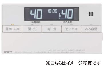ノーリツ ガスふろ給湯器用 リモコン●浴室リモコンRC-J101S_
