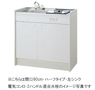 クリナップ キッチン ハーフタイプミニキッチン●電気コンロタイプ●間口105cm 冷蔵庫タイプ(F)CK105KF_+SPH-131SM+ZZR5ZPW+CK105SBY_☆IHヒーターも選べます