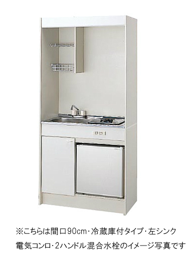 クリナップ キッチン ミニキッチン●電気コンロタイプ●間口120cm 冷蔵庫タイプ(F)CK120H_+CK120KF_+SPH-131SM+ZZR5ZPW☆IHヒーターも選べます☆換気扇はオプション