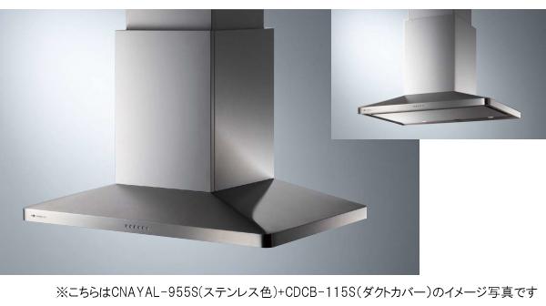 アリアフィーナ レンジフードCenter Maya(センター マヤ) ●天井取り付けタイプ ●間口900mm CMAYAL-955 S/TW/TBK