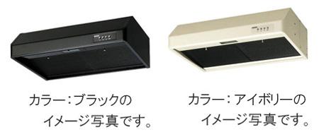 クリナップ キッチン 共通機器 レンジフード平型レンジフード 間口75cm RH-75HB