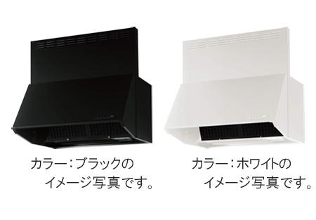 クリナップ キッチン 深型レンジフード シロッコファン間口90cm 高さ60cm新品番ZRS90NBC12F_Z-A