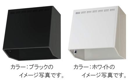 クリナップ キッチン 共通機器 レンジフード換気フード(換気扇は別売りです) 間口70cm ZRZ70VAN07FZ