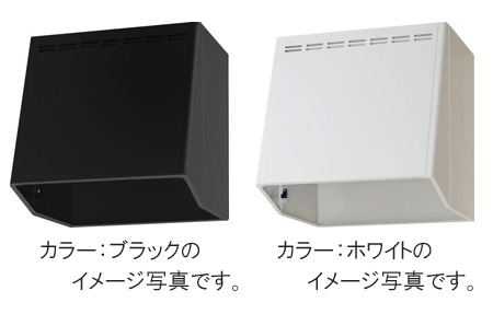 クリナップ キッチン 共通機器 レンジフード換気フード(換気扇は別売りです) 間口75cm ZRZ75VAN07FZ