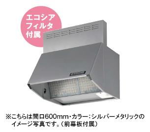 富士工業 レンジフード シロッコファン●間口600mmBDE-3HL-601 BK/W/SI