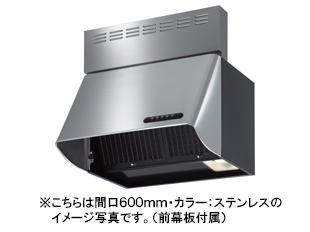 富士工業 レンジフード シロッコファン●間口750mmBDR-3HLS-751 SBDR-3HLS-7517 S