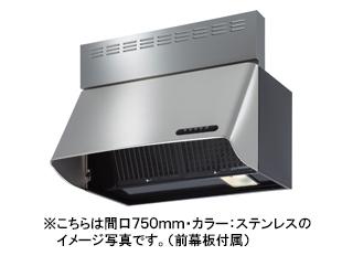 富士工業 レンジフード シロッコファン●間口600mmBDR-3HLSD-601 SBDR-3HLSD-6017 S