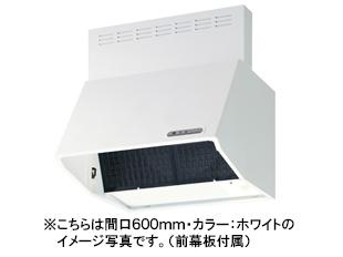 富士工業 レンジフード シロッコファン●間口600mmBDRL-3HL-601 BK/W/SI