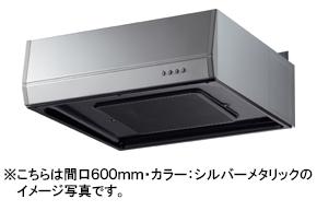 富士工業 レンジフード ターボファン●間口600mmBFR-1E-601 BK/W/SI