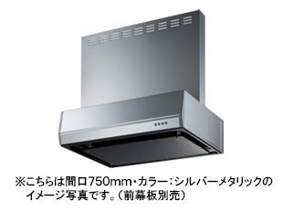 富士工業 レンジフード シロッコファン●間口900mmBFRS-3K-901R/L BK/W/SI
