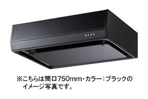 富士工業 レンジフード シロッコファン●間口750mmBFRS-3G-751R/L BK/W/SI