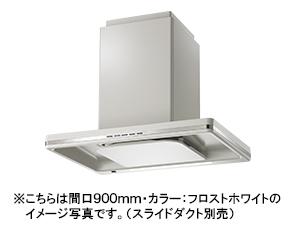 富士工業 レンジフード シロッコファン 天吊り型●間口900mmCBLRF-3R-901 FW/SI