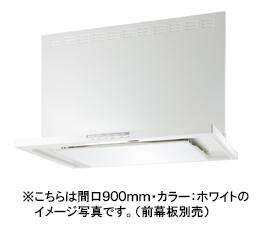 富士工業 レンジフード シロッコファン●間口900mmCLRL-ECS-901 BK/W/SI