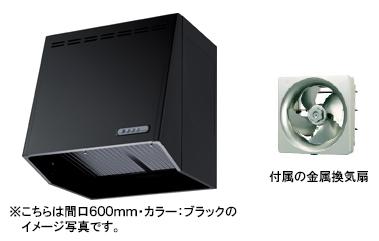 富士工業 プロペラファン●間口600mmFVML-606L BK/W/SI