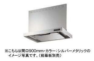 富士工業 レンジフード シロッコファン●間口750mmUSR-3A-751R/L BK/W/SI
