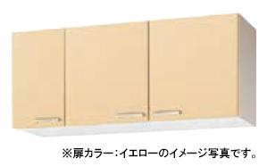 クリナップ キッチン さくら●ショート吊戸棚(高さ50cm) ●間口120cmWK9W-120・WK9Y-120・WK9B-120