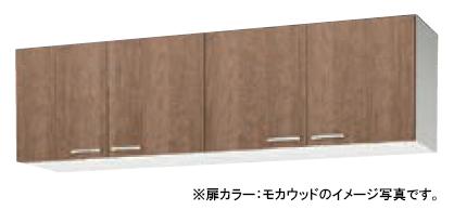 クリナップ キッチン すみれ●ショート吊戸棚(高さ50cm) ●間口180cmWS9W-180・WS4B-180