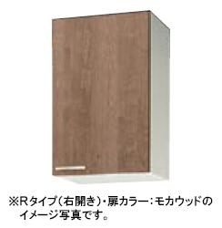クリナップ キッチン すみれ●ミドル吊戸棚(高さ70cm) ●間口45cmWS9W-45M・WS4B-45M