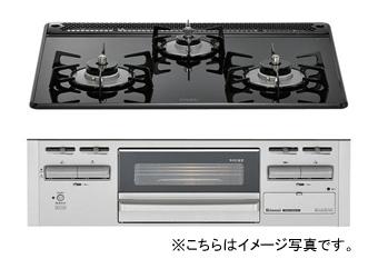 【単品販売は出来ません】TOTO システムキッチン ミッテ用オプションガラストップ 片面焼きコンロ※水なしへ仕様変更