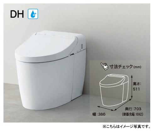 【新商品】TOTO ネオレストハイブリットシリーズネオレストDH2●壁排水 排水心120mm 給水隠蔽CES9575PR