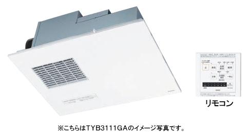 TOTO 浴室換気暖房乾燥機 三乾王 TYB3100シリーズ天井埋め込みタイプ TYB3011GA後継品●1室換気タイプ●100V 標準リモコンTYB3111GA