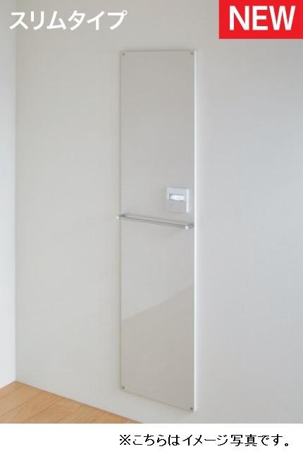 クリナップ Hotウォール ホットウォール●スリムタイプ●W440×D18×H1800(タオル掛け含む:D70)脱衣所・洗面所 暖房パネルZP50HN