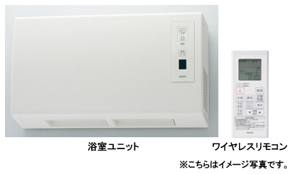 TOTO 壁掛浴室加熱乾燥器 200V 式通風風扇 TYR620 型