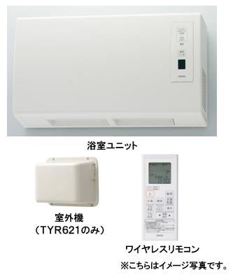 内置TOTO墙壁装饰浴室换气干燥暖气时机200V型●换气扇型TYR621