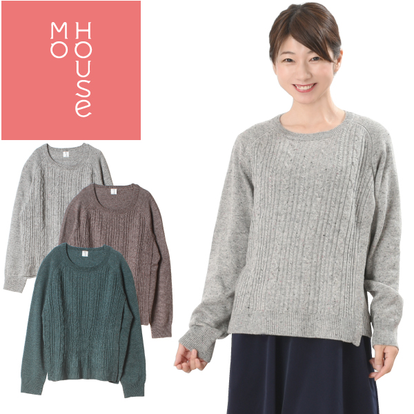 授乳服 マタニティ服 スプリンクルニット【あったかアイテム特集】モーハウス