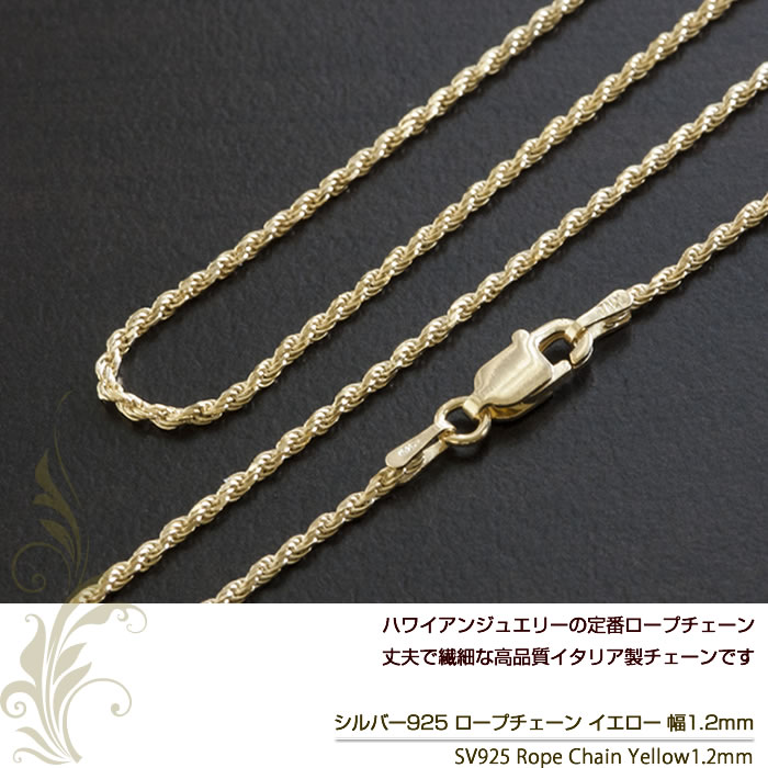 The ranking third place! 925 silver rope chain yellow gold-collar 1 2mm  width ハワイアンジュエリーシルバーチェーンレディースメ