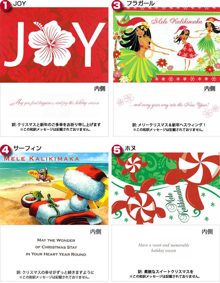 Moana Hawaiian Jewelry: Hawaiian Christmas cards Hawaiian jewelry ...