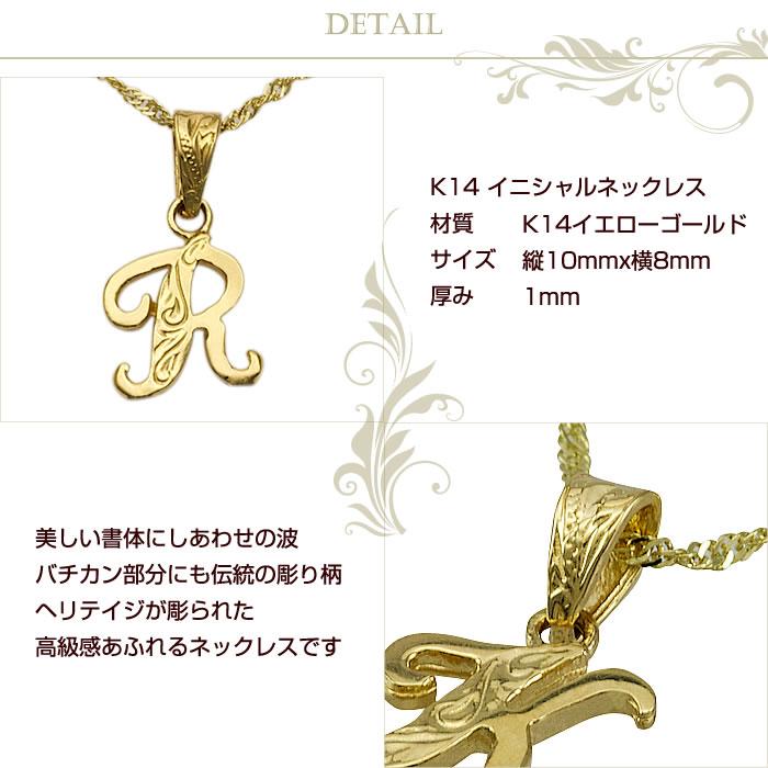 Moana hawaiian jewelry rakuten global market the ranking first 14k yellow gold initial pendant hawaii anju elly necklace ladys mozeypictures Gallery