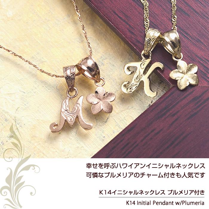 Moana hawaiian jewelry rakuten global market hawaiian jewelry hawaiian jewelry necklace k14 kyg yellow gold hawaiian jewelry hawaiian jewelry pendants by chain aloadofball Image collections