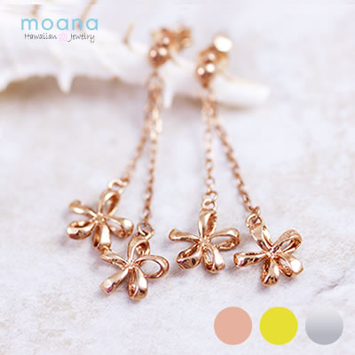 Hawaiian Jewelry Earrings K14 Pink Swaying Open Plumeria Case With 05p23aug15