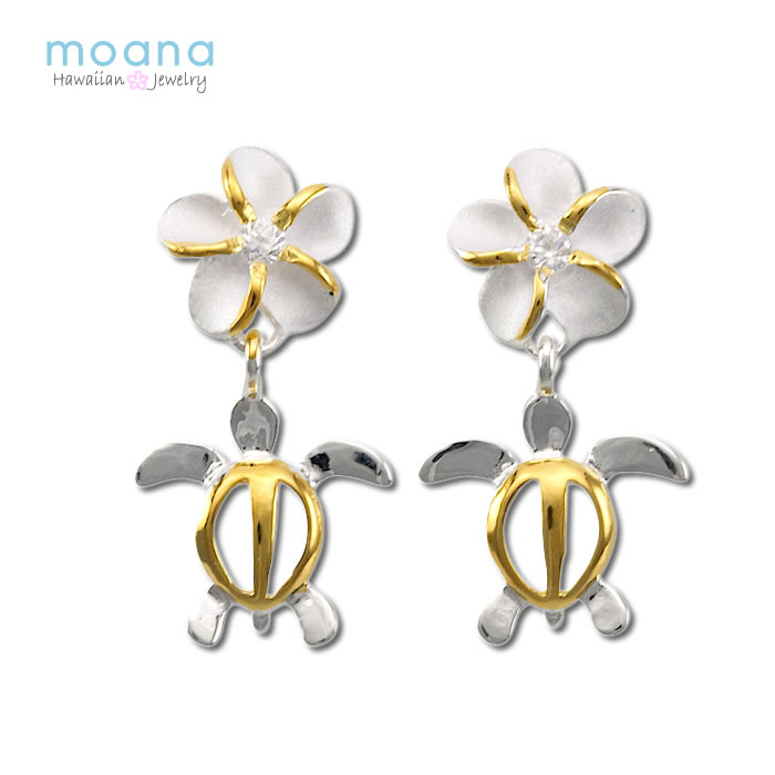 Hawaiian jewelry earrings Silver 925 Honu & plumeria 2 tone women's festive gift gifts P19May15 ☆ ringtone in review! Case with courier