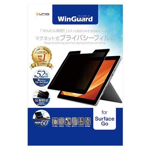 Surface Go 10インチ用マグネット式プライバシーフィルム WIGSG10PF/パテント取得済み