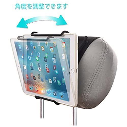 WANPOOL自動車後部座席ヘッドレストに乗せる車載スタンドは スーパーセール期間限定 見る角度を調整することができ iPad Samsungパネルコンピュータなどに適用することができます お得クーポン発行中