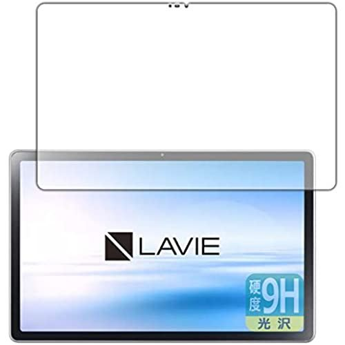 PDA工房 LAVIE T11 T1175 BAS TAB11 国内送料無料 201 2021年2月発売モデル 保護 新作製品 世界最高品質人気 日本製 フィルム 光沢 11型ワイド 9H高硬度