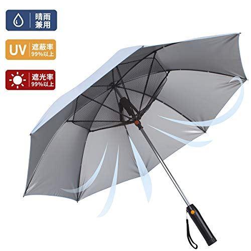メイルオーダー ShangWan 日傘 扇風機付き傘 ファン付き長傘 送涼風 安売り 電池式 8本骨高強度 撥水 熱中症対策長時間の外出に 120cm 耐風雨傘 晴雨兼用 紫外線UVカット男女兼用 大型 空色