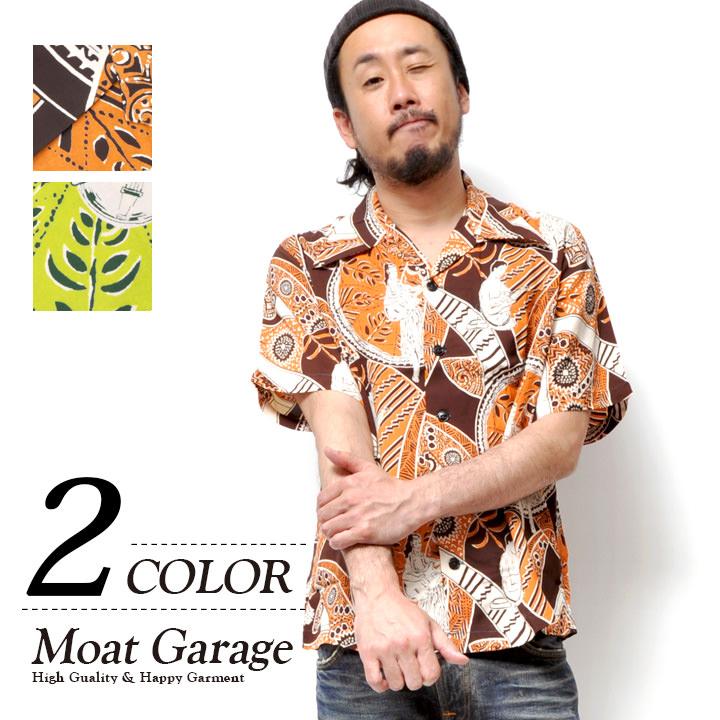 【SALE】 アロハシャツ メンズ 半袖 | アロハ 柄シャツ 半袖シャツ 開襟シャツ レーヨン ゆったり M L XL オレンジ グルーン かっこいい おしゃれ アメカジ シナトラ