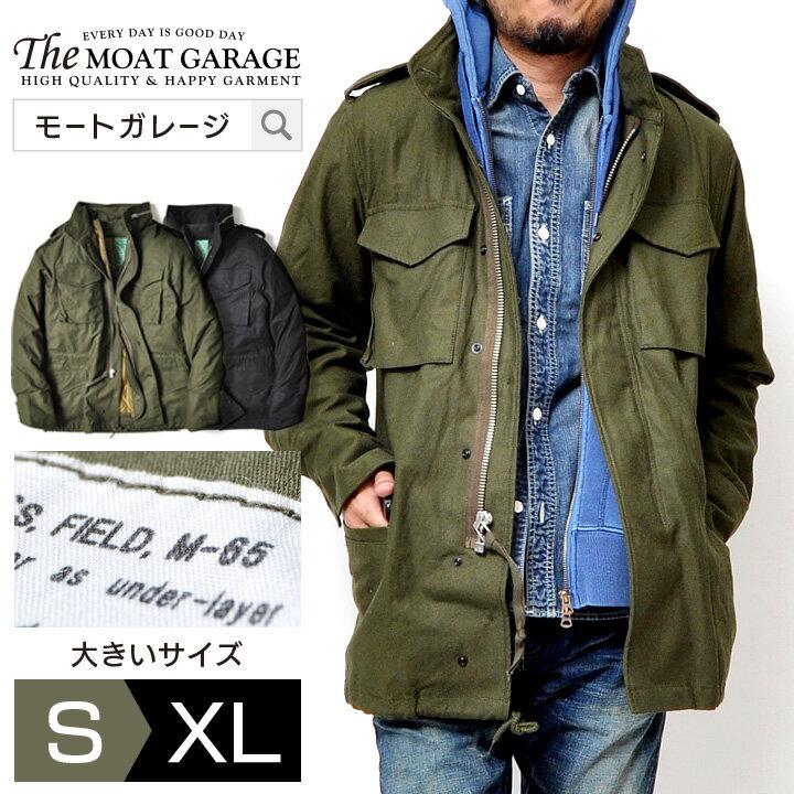 b8bbc466d M65 jacket men | The cotton cotton plain fabric that M-65 field jacket big  size outer jacket Mods coat military jacket blouson liner warmth worth food  ...