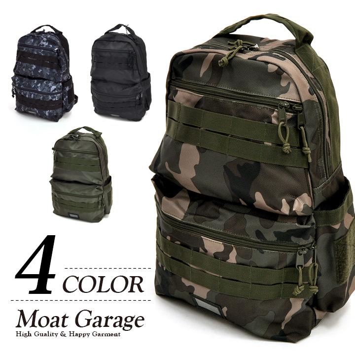 【クーポン利用可】 リュック 迷彩 かばん 迷彩 リュックサック カモ柄 迷彩柄 バックパック backpack アメカジ 30代 40代 ヒューストン HOUSTON