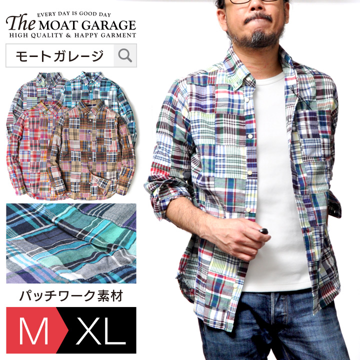 655d84de Check shirt men long sleeves | Men's fashion casual clothes coordinates are  cool for 50 generations ...