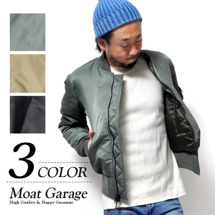 MA-1 メンズ ジャケット | アウター ブルゾン 冬服 おしゃれ かっこいい S M L XL 2L LL 中綿 ミリタリージャケット ミリタリー バイカー バイク 暖かい 国産 日本製 セージ オリーブ ブラック 大きいサイズ ゆったり MA1 トップガン 世田谷ベース