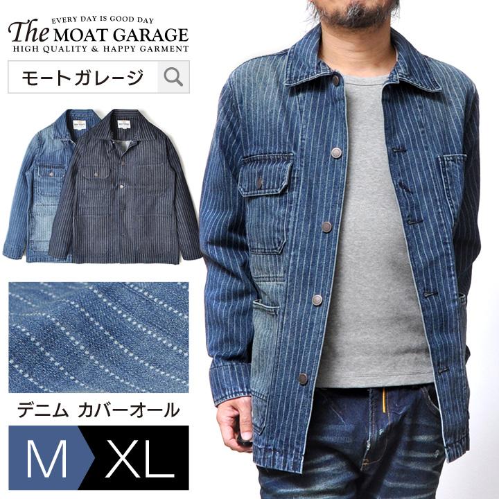 【送料無料】 カバーオール メンズ デニムジャケット | 大きいサイズ アメカジ アウター ジャケット 綿100% 春物 春服 M L XL LL 2L おしゃれ おすすめ 人気 かっこいい 30代 40代 50代 カジュアル メンズファッション
