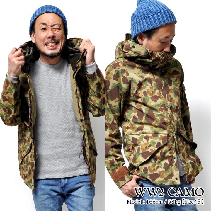 1b79aed4b61db ... Military jacket men ecwec | Nylon jacket outer blouson coat Eco wax  raincoat camouflage function material ...