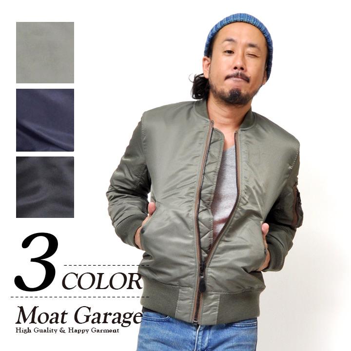 【送料無料】 MA1 メンズ ジャケット | MA-1 ミリタリージャケット ナイロンジャケット アウター ブルゾン 中綿 秋冬 冬物 S M L XL セージ sage ネイビー グラック 黒 裏地 オレンジ ジャンパー 大きいサイズ おしゃれ かっこいい おすすめ 暖かい